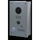 DoorBird Видео станция за вратата D201